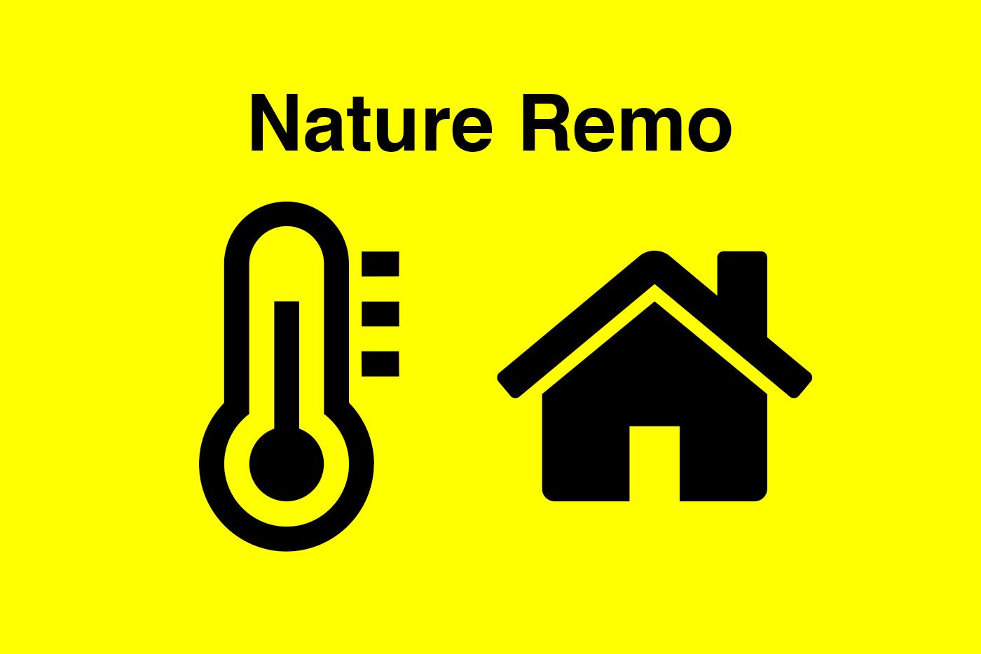 philips hueとnature remoで自宅をスマートホーム化計画 nature remoの