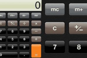 【iPhone】計算機の使い方【MC, M+, M-, MR】
