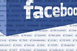 【Facebook基本篇】Facebookの使い方