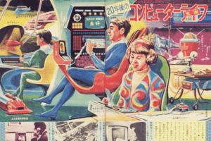 【未来から見たネット_02】Webサービスの競合
