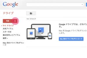 【夏休みの自由研究】Google Drive の OCR を試してみたよ