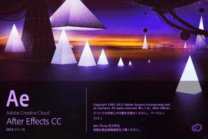 【After Effects CC 2015】基本操作メモ