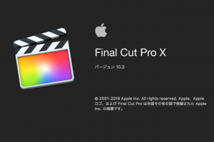 Final Cut Pro X|Color Finale のインストール