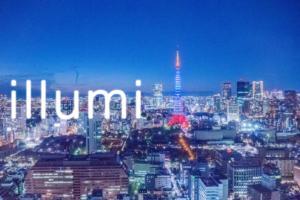 illumi|Tokyo Winter Illuminations