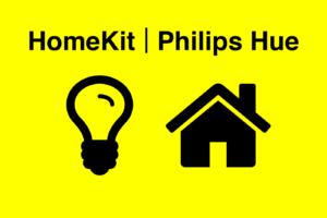 Philips HueとNature Remoで自宅をスマートホーム化計画|Philips Hueの設定